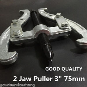 """high temperature 3"""" INCH 75MM 2 JAW FLYWHEEL CAR GEAR PULLER PULLING TOOL PULLY FLY WHEEL PULLEY"""