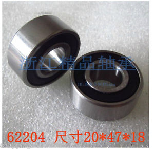 high temperature 2 pcs 62204 RS Deep Groove Ball Bearing 20x47x18 20*47*18 mm bearings 62204RS