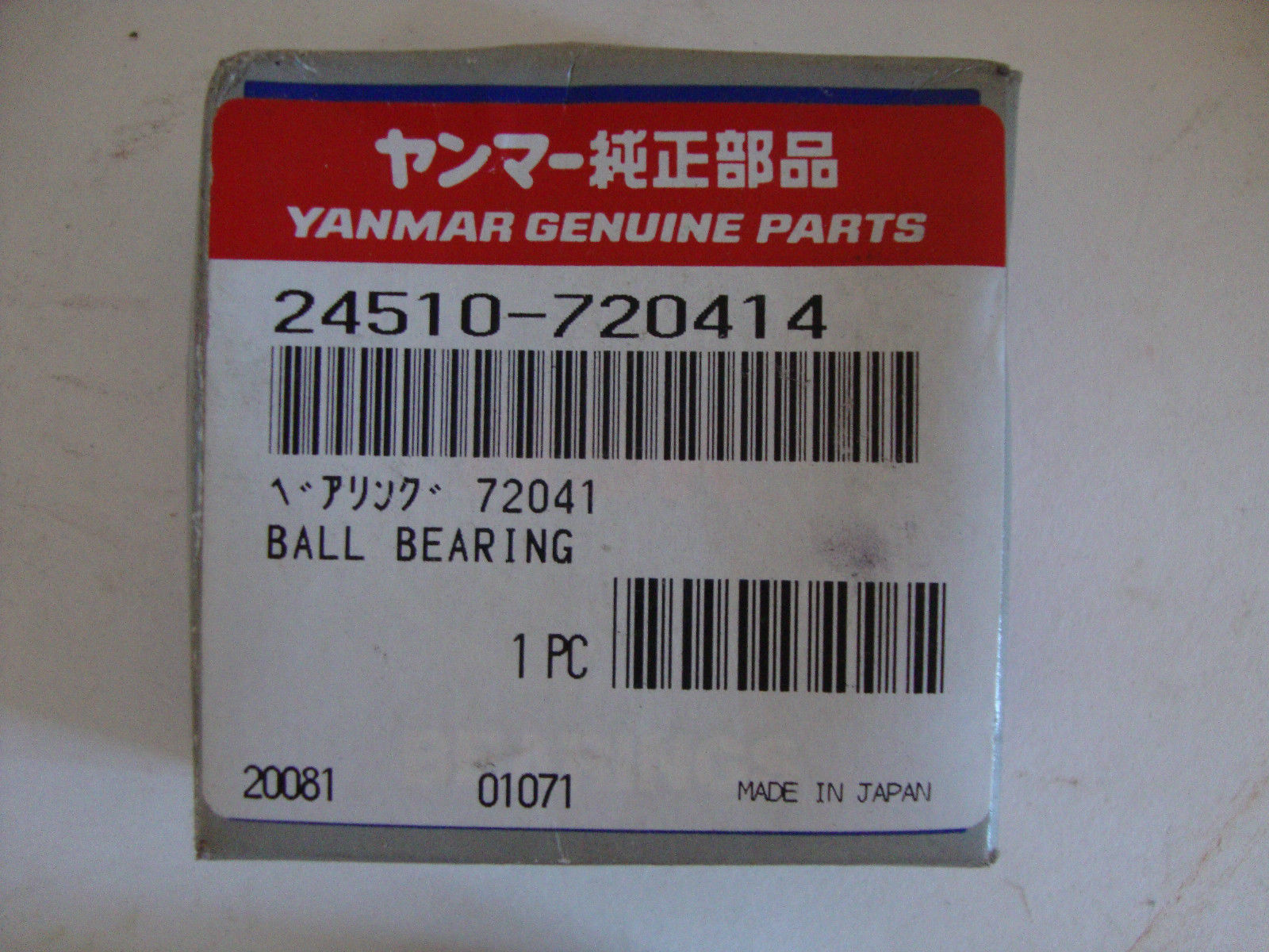 high temperature New Yanmar Diesel Tractor Replacement Parts Ball Bearing NSK 72041 24510-720414